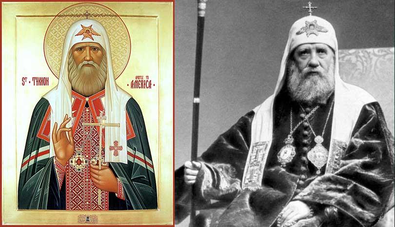 9 Οκτωβρίου | Εορτολόγιο 2020: Άγιος Τύχων Πατριάρχης Μόσχας