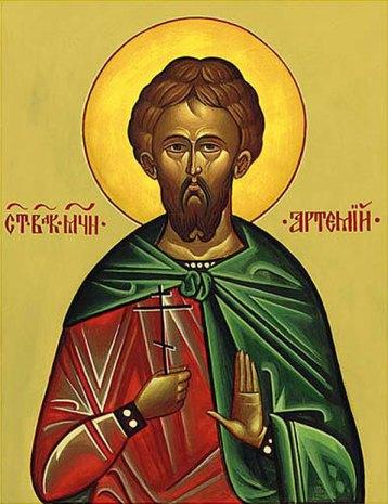 Ο Άγιος Αρτέμιος ο Μεγαλομάρτυρας γιορτάζει σήμερα 20 Οκτωβρίου   Εορτολόγιο 2020   20 Οκτωβρίου   20 Οκτωβρίου   Εορτολόγιο 2020   Ορθοδοξία   online