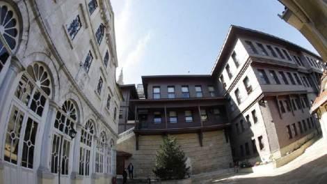 Το Οικουμενικό Πατριαρχείο εκφράζει την συμπαράστασή του προς τους σεισμοπλήκτους της Σμύρνης και της Σάμου