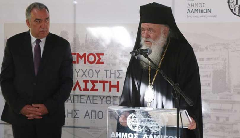 Επίτιμος Δημότης Λαμιέων ο Αρχιεπίσκοπος Ιερώνυμος