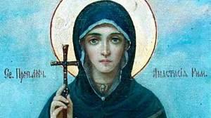 Η Αγία Αναστασία η Ρωμαία, η Οσιομάρτυς γιορτάζει σήμερα 29 Οκτωβρίου