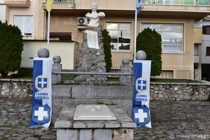 Ο Μητροπολίτης Καστορίας Σεραφείμ για τον Παύλο Μελά & τη Μακεδονία   ΕΚΚΛΗΣΙΑ   Μακεδονία   Ιερά Μητρόπολη Καστορίας   ΕΚΚΛΗΣΙΑ   Ορθοδοξία   online