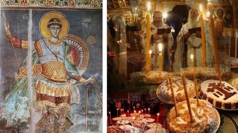 Ψυχοσάββατο Αγίου Δημητρίου: Σάββατο 24 Οκτωβρίου 2020, το ψυχοσάββατο των Θεσσαλονικέων