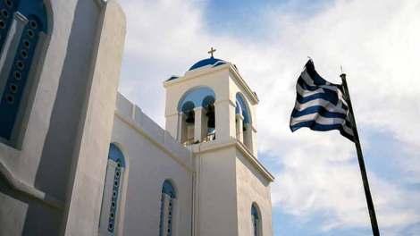 2 Νοεμβρίου γιορτή: Σήμερα γιορτάζει ο Όσιος Μαρκιανός «ο εν τη Κύρω»