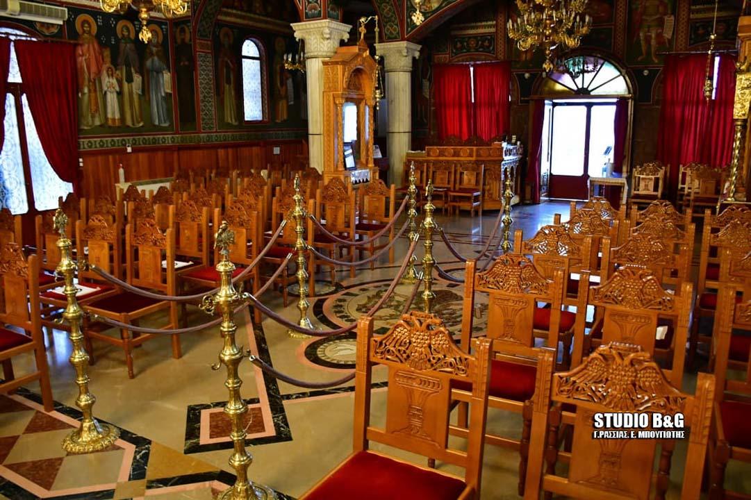 Αρχιερατική Θεία Λειτουργία στην Ευαγγελίστρια Ναυπλίου | ΕΚΚΛΗΣΙΑ | Ορθοδοξία | orthodoxia.online | Ευαγγελίστρια Ναυπλίου | Αρχιερατική Θεία λειτουργία | ΕΚΚΛΗΣΙΑ | Ορθοδοξία | orthodoxia.online