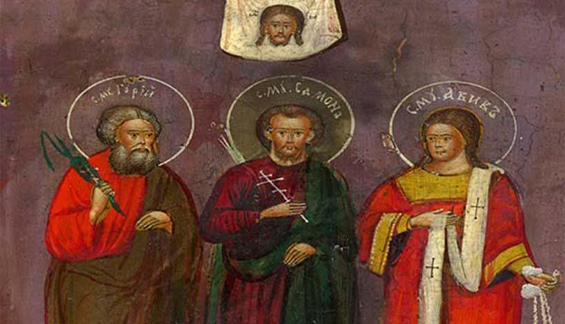 Εορτολόγιο 2020   15 Νοεμβρίου σήμερα γιορτάζουν οι Άγιοι Γουρίας, Σαμωνάς και Άβιβος οι Ομολογητές