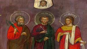Εορτολόγιο 2020 | 15 Νοεμβρίου σήμερα γιορτάζουν οι Άγιοι Γουρίας, Σαμωνάς και Άβιβος οι Ομολογητές