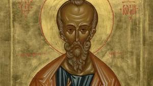 Εορτολόγιο σήμερα | 10 Νοεμβρίου γιορτάζουν οι Άγιοι Ολυμπάς, Ηρωδίων, Έραστος, Σωσίπατρος και Κουάρτος οι Απόστολοι από τους Εβδομήκοντα