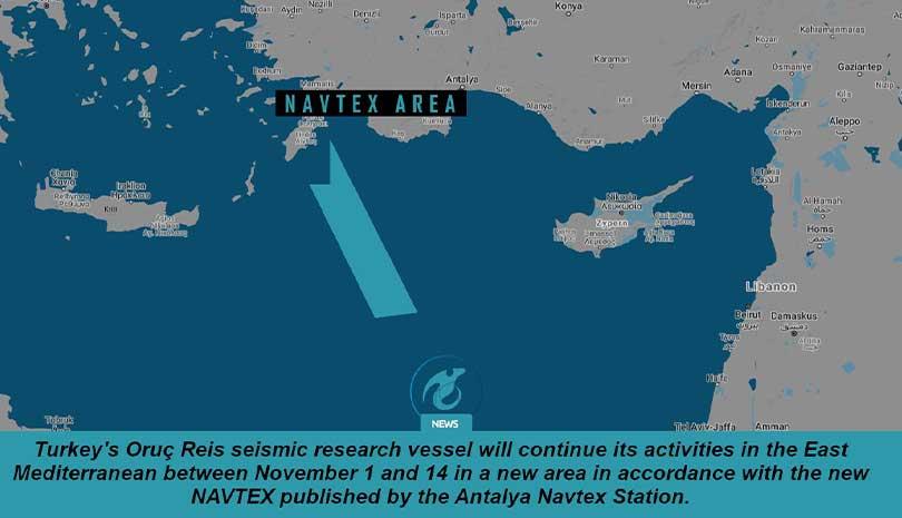 Νέα παράνομη NAVTEX για το Oruc Reis - Ελληνική ΑΝΤΙ- NAVTEX & Ανακοίνωση Υπουργείου Εξωτερικών