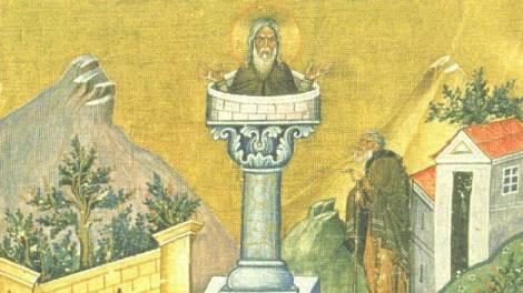 11 Δεκεμβρίου | Όσιος Δανιήλ ο Στυλίτης