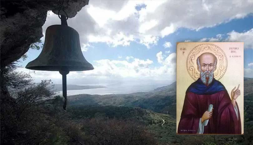 7 Δεκεμβρίου: Σήμερα γιορτάζει ο Όσιος Γεράσιμος ο εξ Ευρίπου