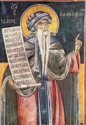 Σήμερα 4 Δεκεμβρίου γιορτάζει ο Όσιος Ιωάννης ο Δαμασκηνός   Εορτολόγιο 2020   Σήμερα 4 Δεκεμβρίου   γιορταζει   Εορτολόγιο 2020   Ορθοδοξία   online