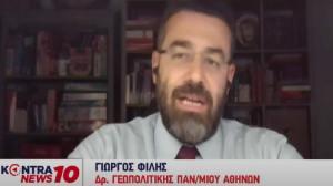 Δρ. Γιώργος Φίλης: Η Ελλάδα μπορεί να στείλει την Τουρκία στην λίθινη εποχή