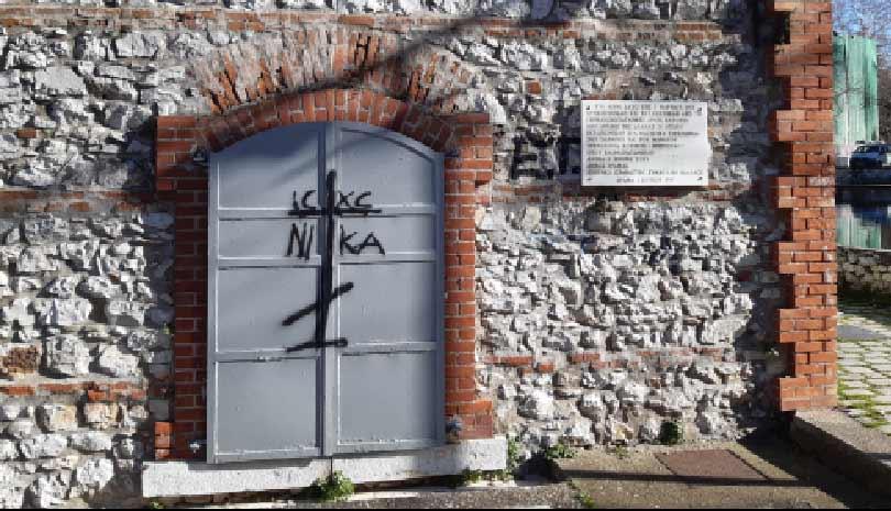Δράμα: Βεβηλώθηκε τo Μνημείο Ολοκαυτώματος