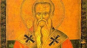 Eυχή του Aγίου Mοδέστου Eπισκόπου Iεροσολύμων