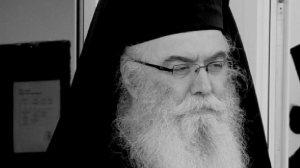Μητροπολίτης Καστορίας Σεραφείμ - Η τελευταία συνέντευξη