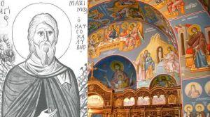 13 Ιανουαρίου: Σήμερα γιορτάζει ο Άγιος Μάξιμος ο Καυσοκαλυβίτης
