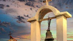 Εορτολόγιο σήμερα Κυριακή 17 Ιανουαρίου. Εορτολόγιο αύριο Δευτέρα 18 Ιανουαρίου.
