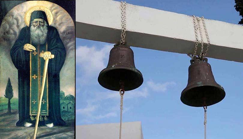 Εορτολόγιο 2021: Γιορτή σήμερα 31 Ιανουαρίου. Μάθε ποιος ήταν ο Όσιος Αρσένιος ο Νέος εν Πάρω που γιορτάζει σήμερα. Δείτε το Μοναστήρι του Αγίου.