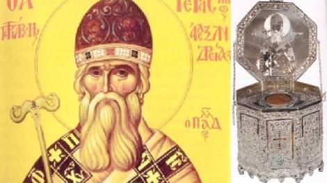 Ορθόδοξο εορτολόγιο 2021 - Βίοι αγίων - Άγιος Γεράσιμος Παλλαδάς Πατριάρχης Αλεξανδρείας