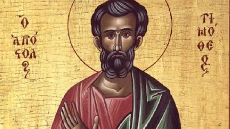Αύριο Παρασκευή γιορτάζει ο Άγιος Απόστολος Τιμόθεος