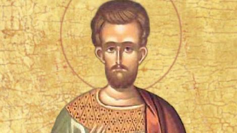 Εορτολόγιο σήμερα 29 Ιανουαρίου 2021. Η σημερινή γιορτή: Άγιος Δημήτριος ο Χιοπολίτης