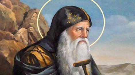 Ο Άγιος Αντώνιος ο Μέγας κατά τη διάρκεια του ασκητικού του βίου ποτέ δεν άλλαξε ένδυμα και ποτέ δεν ένιψε το σώμα η τα πόδια του με νερό.