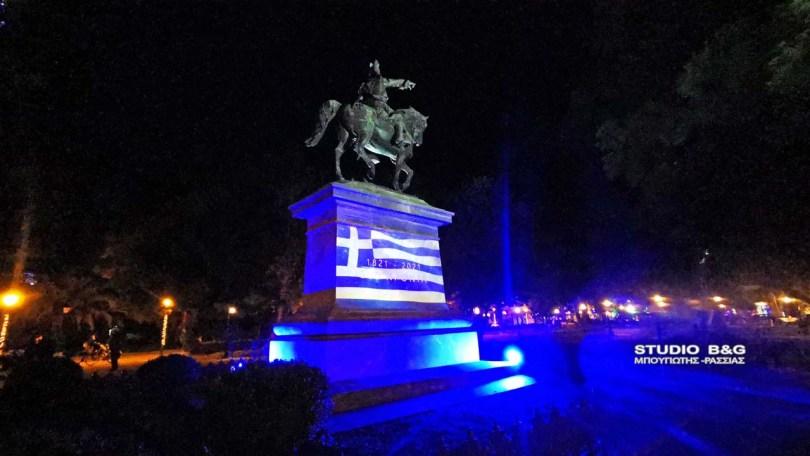 Με την Ελληνική Σημαία φωτίστηκε το άγαλμα του Κολοκοτρώνη | orthodoxia.online | Ελληνική Σημαία | άγαλμα του Κολοκοτρώνη | Ελλάδα | orthodoxia.online