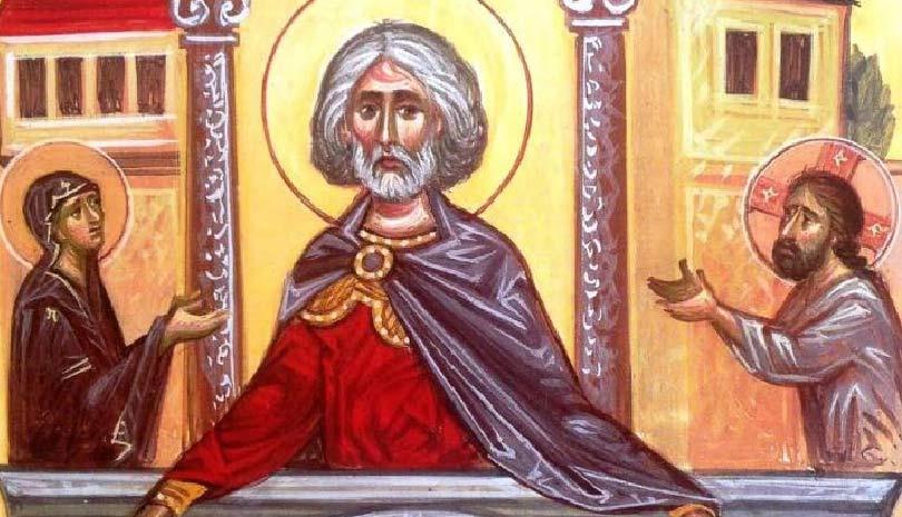 Εκκλησιαστική γιορτή σήμερα 20 Ιανουαρίου: Άγιος Πέτρος ο μακάριος ο τελώνης