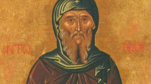 Παρακλητικός κανόνας Αγίου Αντωνίου