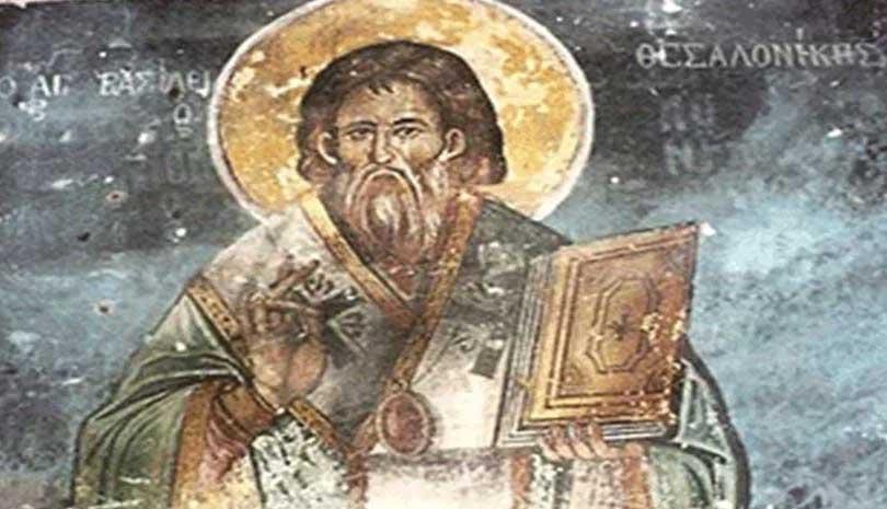 Εορτολόγιο 2021: Γιορτή σήμερα 1 Φεβρουαρίου. Μάθε ποιος ήταν ο Όσιος Βασίλειος Α' ο Ομολογητής Αρχιεπίσκοπος Θεσσαλονίκης που γιορτάζει σήμερα.