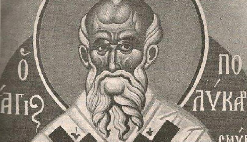 Αύριο Τρίτη 23 Φεβρουαρίου γιορτάζει ο Άγιος Πολύκαρπος