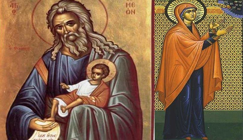 Δίκαιος Συμεών ο Θεοδόχος και Άννα η Προφήτιδα γιορτάζουν την Τετάρτη 3 Φεβρουαρίου 2021