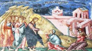 Η δύναμη της Πίστης - Άγιος Νικόλαος Βελιμίροβιτς