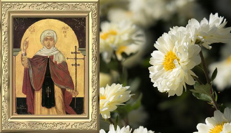 Παρασκευή 19 Φεβρουαρίου γιορτή της Αγίας Φιλοθέης