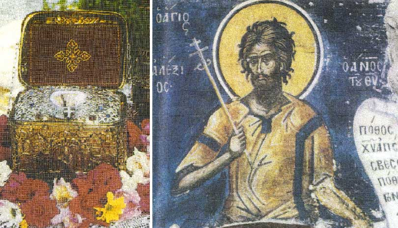 17 Μαρτίου : Άγιος Αλέξιος ο άνθρωπος Του Θεού