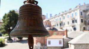 Εορτολόγιο 2021: Τι γιορτή είναι σήμερα 23 Μαρτίου