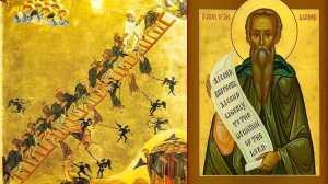 Εορτολόγιο | Τρίτη 30 Μαρτίου 2021 Άγιος Ιωάννης της Κλίμακος