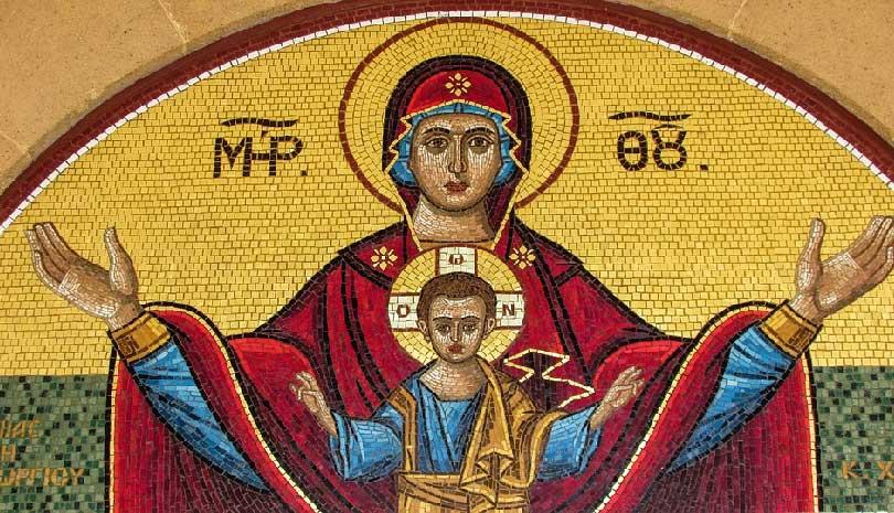 Η Εκκλησία τη Σαρακοστή τιμά ιδιαίτερα δύο Γυναίκες