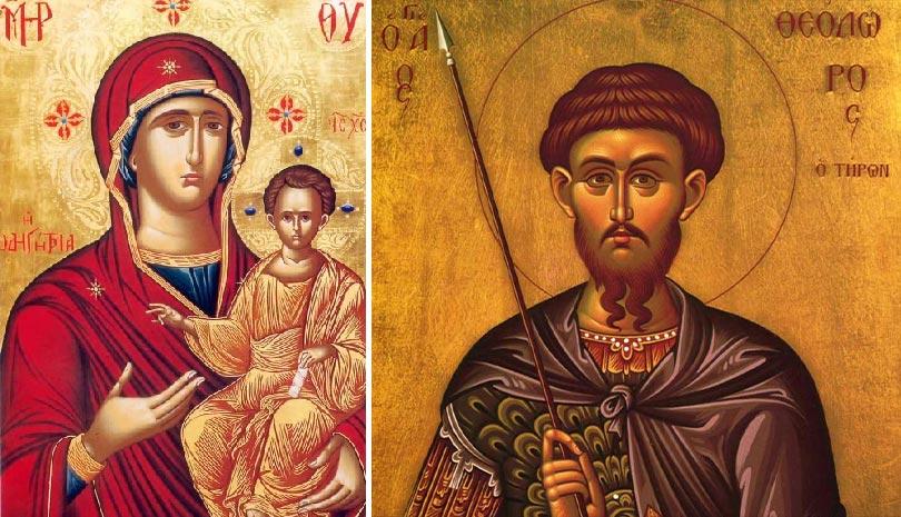 Μητρόπολη Δημητριάδος: Α΄ Χαιρετισμοί – Πανήγυρις Αγίων Θεοδώρων