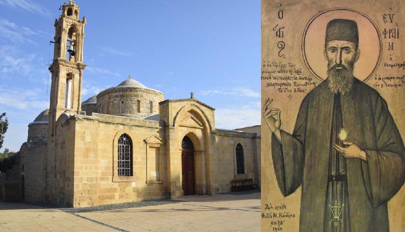 Υποδοχή ιερών ιερών λειψάνων Αγίου Νεομάρτυρος Εφραίμ του θαυματουργού του εν Νέα Μάκρη