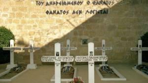 1 Απριλίου: Εθνική Επέτειος του απελευθερωτικού αγώνα της ΕΟΚΑ 1955 – 59