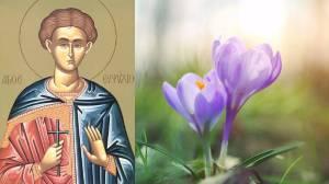 Εορτολόγιο 9 Απριλίου σήμερα εορτάζει ο Άγιος Ευψύχιος που μαρτύρησε στην Καισαρεία