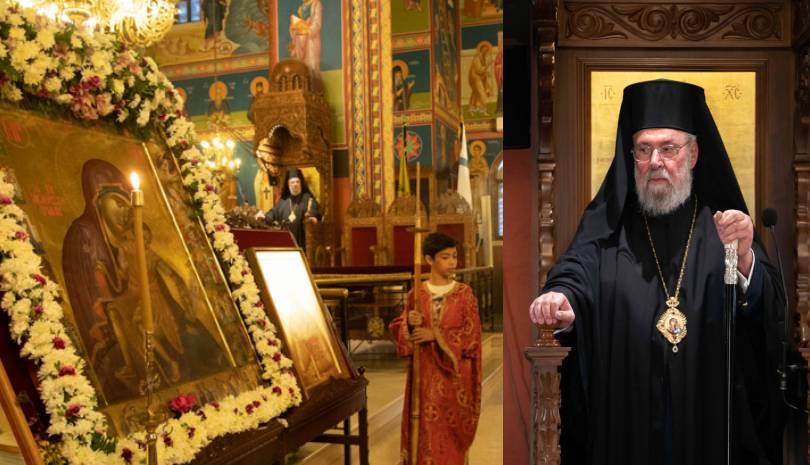 """Αρχιεπίσκοπος Κύπρου: """"Πόσα έκανε για μας η Παναγία;"""""""