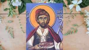 Εορτολόγιο 10 Απριλίου σήμερα εορτάζει ο Άγιος Νεομάρτυρας Δήμος ή Δημήτριος ο αλιεύς