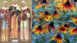 Εορτολόγιο 16 Απριλίου σήμερα εορτάζουν οι Αγίες Αγάπη, Ειρήνη και Χιονία