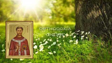 Ο άγνωστος άγιος Alphege που γιορτάζει σήμερα