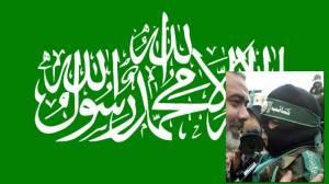 Η Χαμάς και οι υποστηρικτές της
