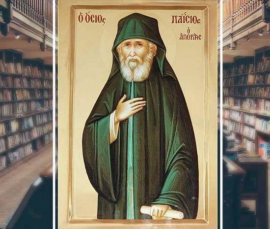 """Άγιος Παΐσιος: """"Να δοξάσετε το όνομα του Θεού διά της επιστήμης"""""""
