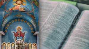 Ευαγγέλιο και Απόστολος σήμερα 28 Ιουνίου